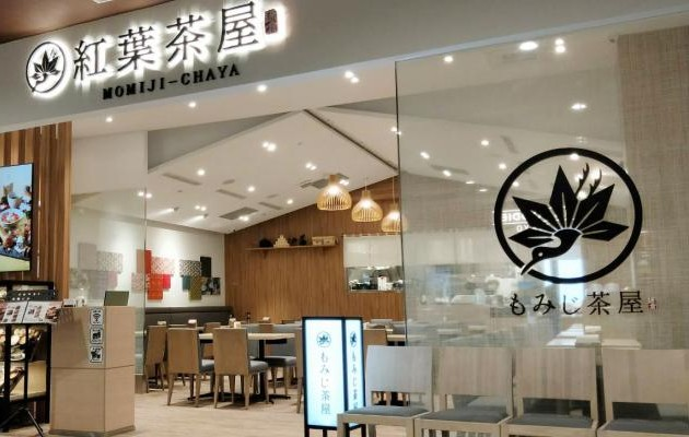 Create Restaurants Taiwan Co., Ltd.